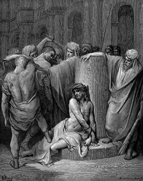 Истязание Иисуса Христа римскими воинами