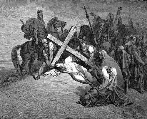 Принесение креста на Галгофу
