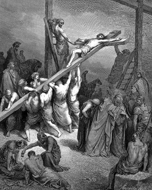 Поднятие креста