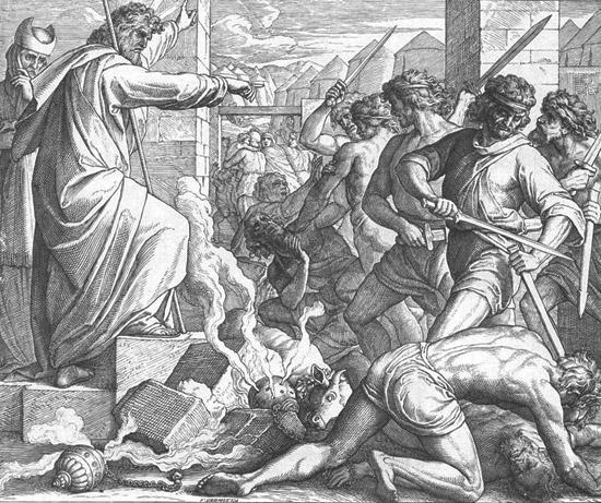 Наказание идолопоклонников